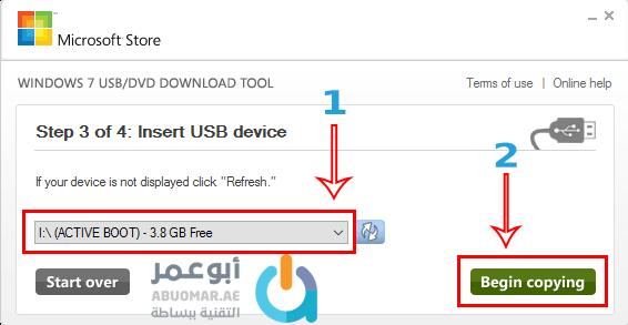 Bootable_usb_5