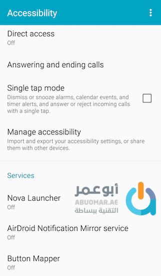 Accessibility Button Mapper