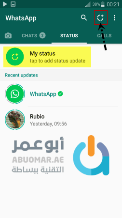 Adding Status on Whatsapp