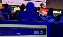 """1500 من أصحاب القرار والرواد في المجال الرقمي يتفقون على الابتكار في مؤتمر """"عرب نت"""" بيروت 2017"""
