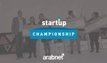 بطولة الشركات الناشئة من عرب نت: ارتقِ من المحليّة إلى العالميّة