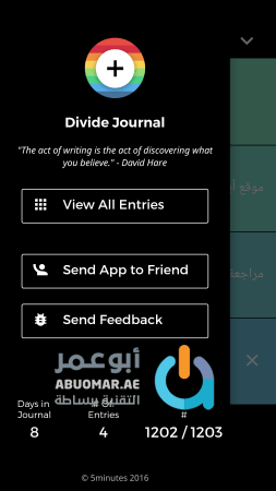 divide-journal-app-sidebar