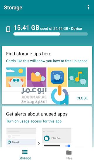 Files Go Storage tab