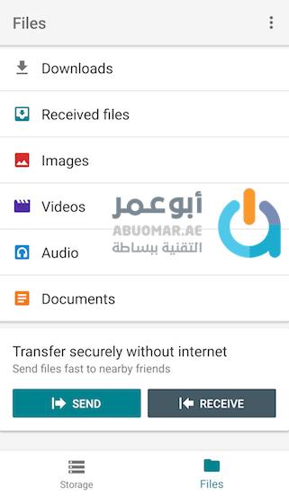 Files Go app Files tab