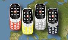 هواتف نوكيا الجديدة تصل إلى الأسواق بين أبريل ويونيو