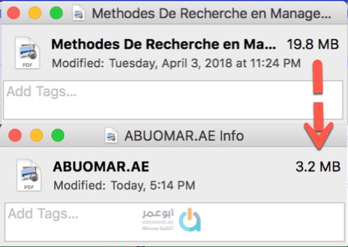 تصغير حجم ملفات PDF على ماك