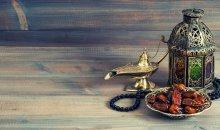 أفضل 5 تطبيقات رمضانية لهذا العام