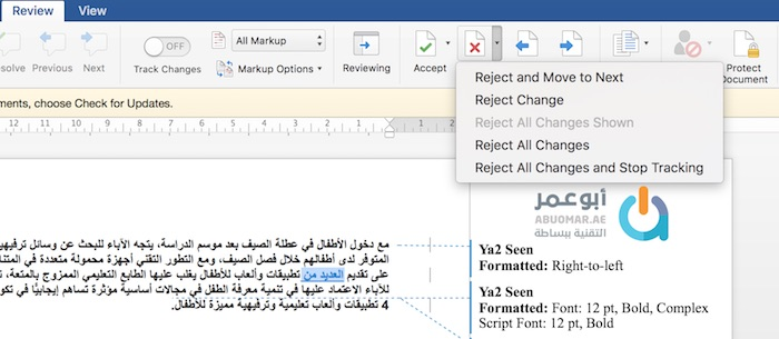 Reject all changes markup file word 2016