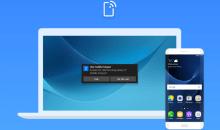 Samsung Flow قد يصبح أداتك المفضلة لفتح حاسوبك!
