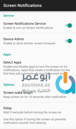 screen-notifications-app-settings