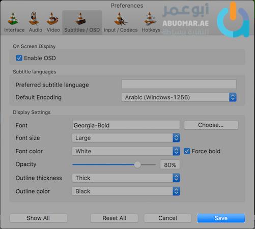 VLC Arabic Subtitle Problem