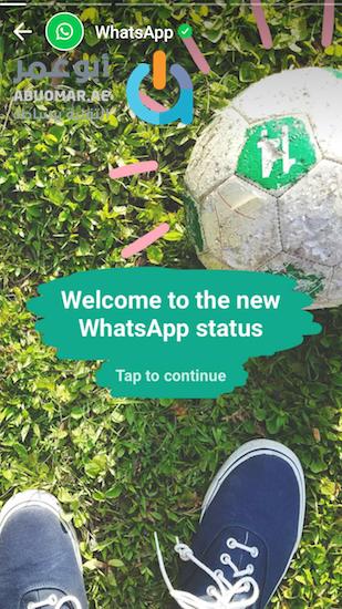 WhatsApp Status Welcome Status