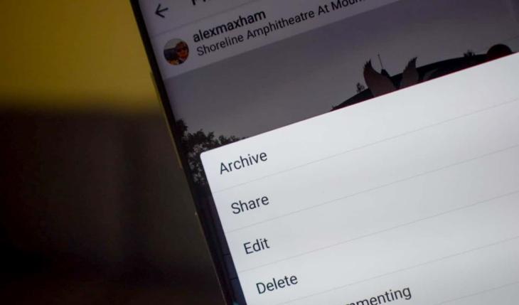 كيفية إخفاء صورك على انستغرام دون حذفها