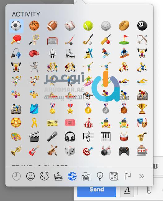 chrome emojis