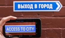 كيفية ترجمة النصوص من خلال الكاميرا في تطبيق Google Translate