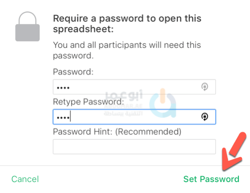 كيفية حماية ملفات iWork بكلمة مرور