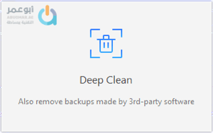 Repair any iTunes issue without data loss