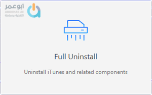 Clear iTunes to free up and boost your computer