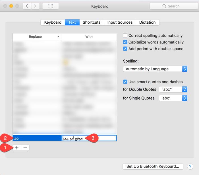 كيفية استعمال اختصارات النصوص من أجل زيادة سرعة الكتابة على ماك