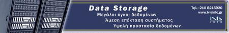 datastorage_sm.jpg