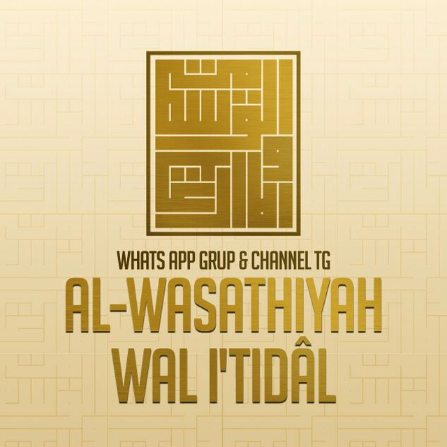 JOIN CHANNEL ALWASATHIYAH WAL I'TIDAL