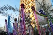 Estandartes do Tanabata Matsuri.