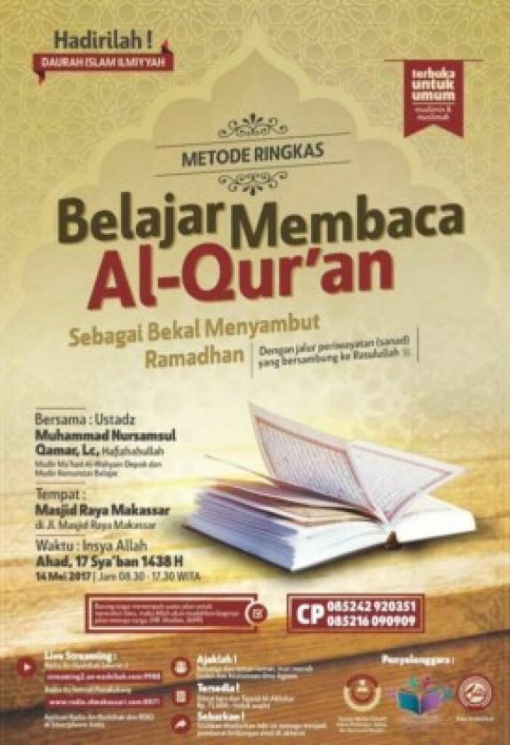 Metode Ringkas Belajar Membaca Al-Qur`an sebagai Bekal Menyambut Ramadhan