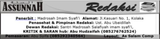 logo buletin assunnah