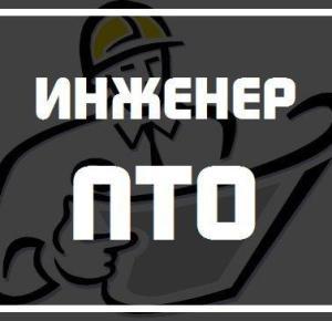 Экспертиза проектов производства работ ППР кранами ППРк