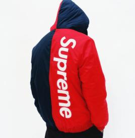 brand supreme