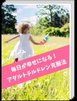 e-book-img