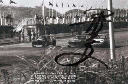 KuwashimaM03