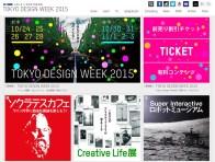 TOKYU DESIGN WEEK 2015