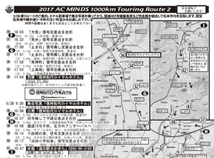 17tour_route (3)
