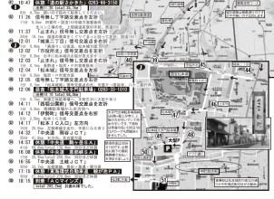 17tour_route (4)