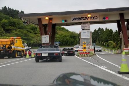 芦ノ湖スカイライン料金所。普通車は620円です。ETC化してほしいですね。Photo:H.M.