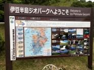 箱根は見どころがいっぱいありますが、団体ツーリングに向く所はそう多くありません。Photo:K.I.