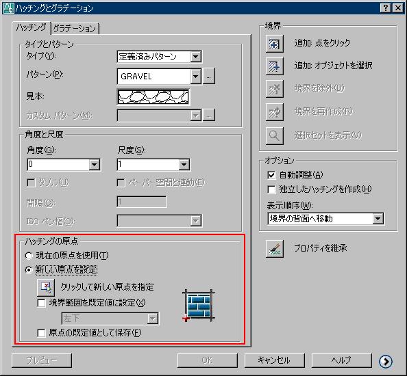 定義ファイルTips集