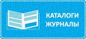 Icon_KATALOGI-1