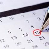 Календарь эколога на 2017 год