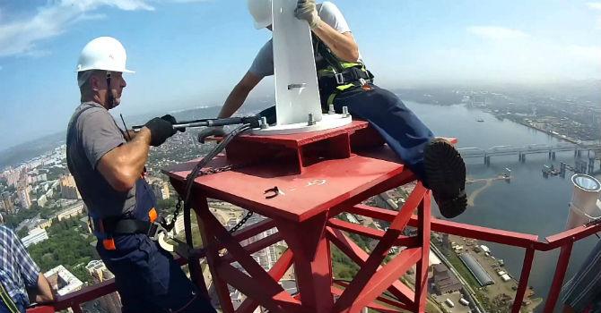Обучение по программе Безопасные методы и приемы выполнения работ на высоте