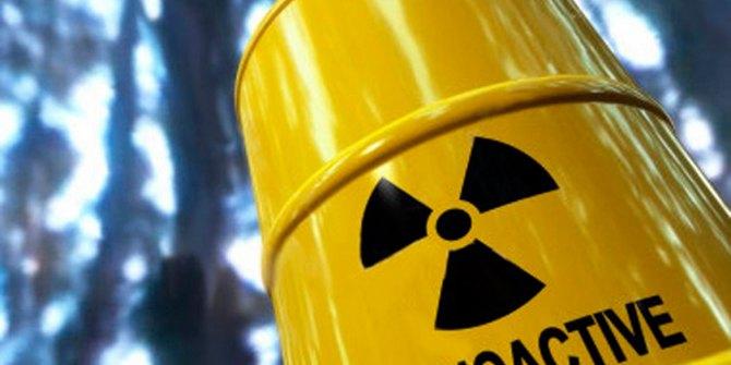 Курс обучения радиационной безопасности. Дополнительное профессиональное образование
