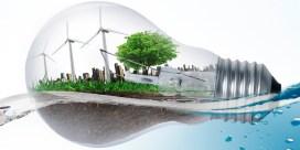 Энергосбережение и энергоменеджмент