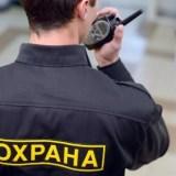 Важная информация для руководителей частных охранных организаций