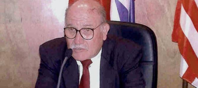 Eduardo Fournier García