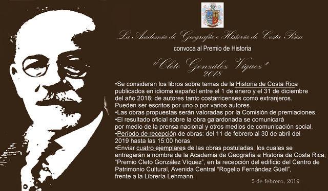 """""""Premio Cleto González Víquez 2018"""