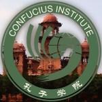 Confucius Institute to be built at University of Peshawar