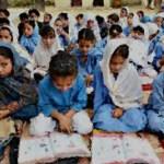 School in Pakistan: Education Reforms In Punjab been successful