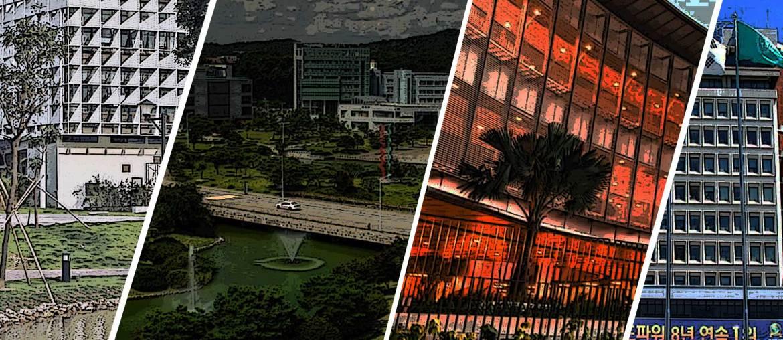 Top 10 Asian Engineering Universities