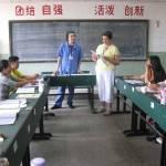 Teachers in China